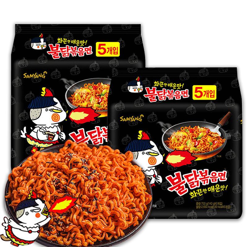 韩国三养火鸡面超特辣方便面5包装