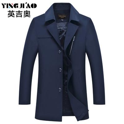 Người đàn ông trung niên áo gió 2018 mới đẹp trai kinh doanh bình thường của nam giới áo khoác mùa xuân áo gió nam phần dài mùa xuân và mùa thu Áo gió