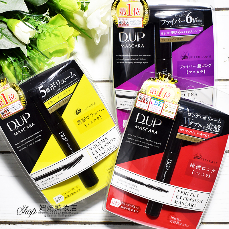 Japan DUP 10 kinds of Beauty liquid ingredients with waterproof anti-Halo  mascara long and thick