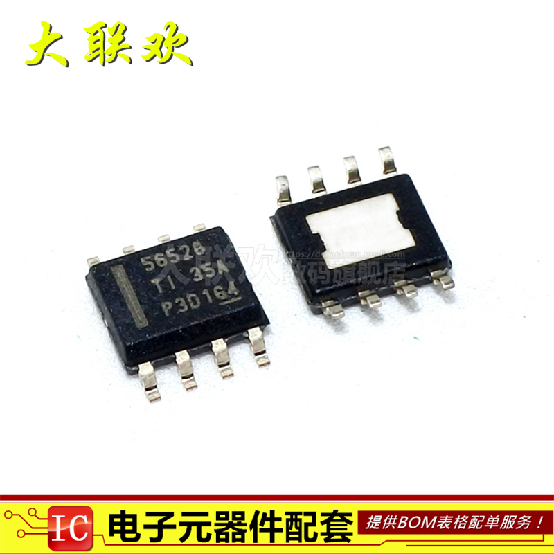 Original | TPS56528DDAR SOP8 Switching Regulator / Buck 56528 Integrated IC Chip