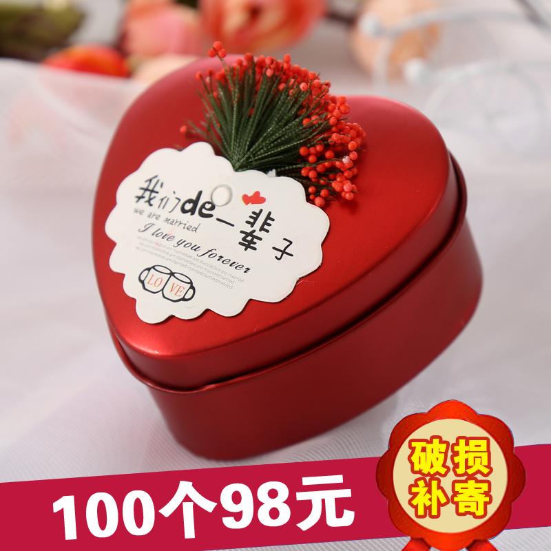 创意 欧式马口铁蘑菇头喜糖盒圆形铁罐高档婚礼回礼盒茶叶铁盒罐