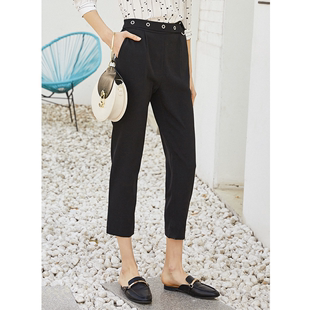 La Natsu Bell's new black nine point high waist casual suit trousers