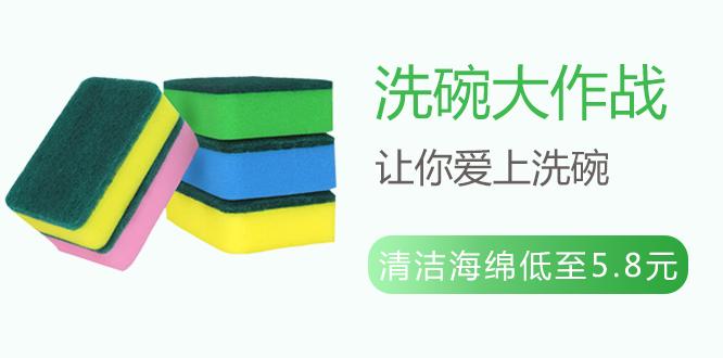 品牌hg3088.com|免费注册,找hg3088.com|免费注册,hg3088.com|免费注册领取,购物