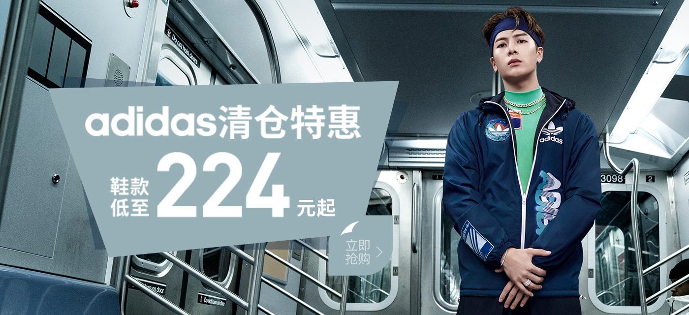 优惠,bet36最新体育网站_bet36怎么改中文6_bet36体育在线台湾,bet36最新体育网站_bet36怎么改中文6_bet36体育在线台湾折扣