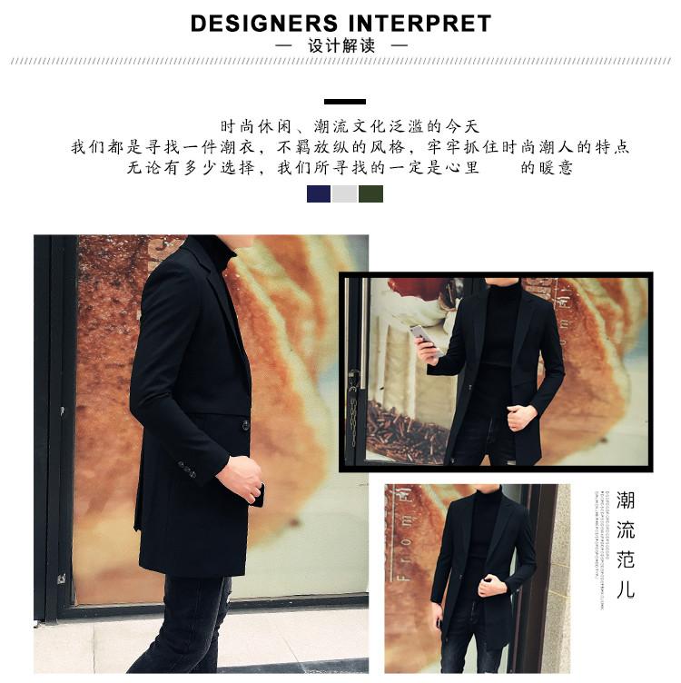 Mùa thu và mùa đông xu hướng mới Slim dài trench coat nam Hàn Quốc thanh niên phù hợp với sinh viên cổ áo màu rắn đẹp trai áo