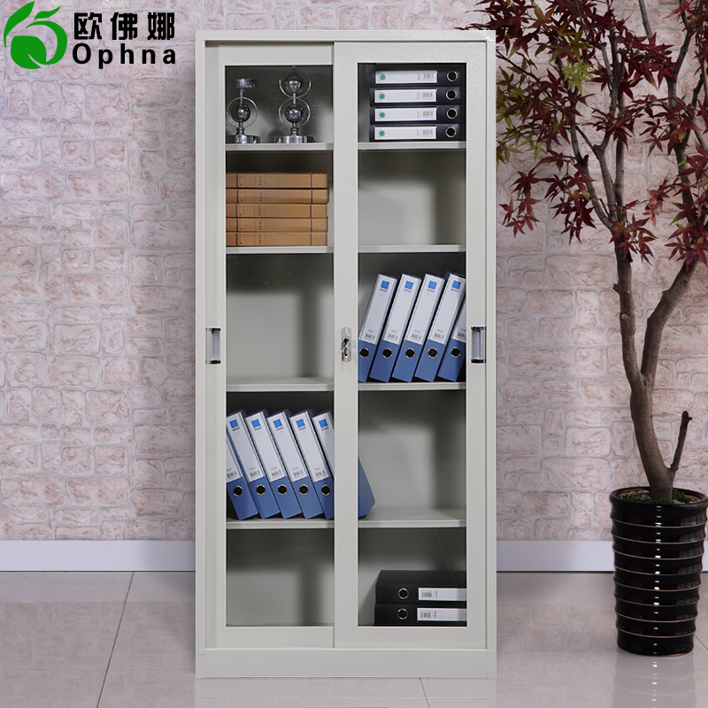 Through The Glass Sliding Door File Cabinet File Cabinet Office Bookcase  Iron Cabinet With Lock Storage