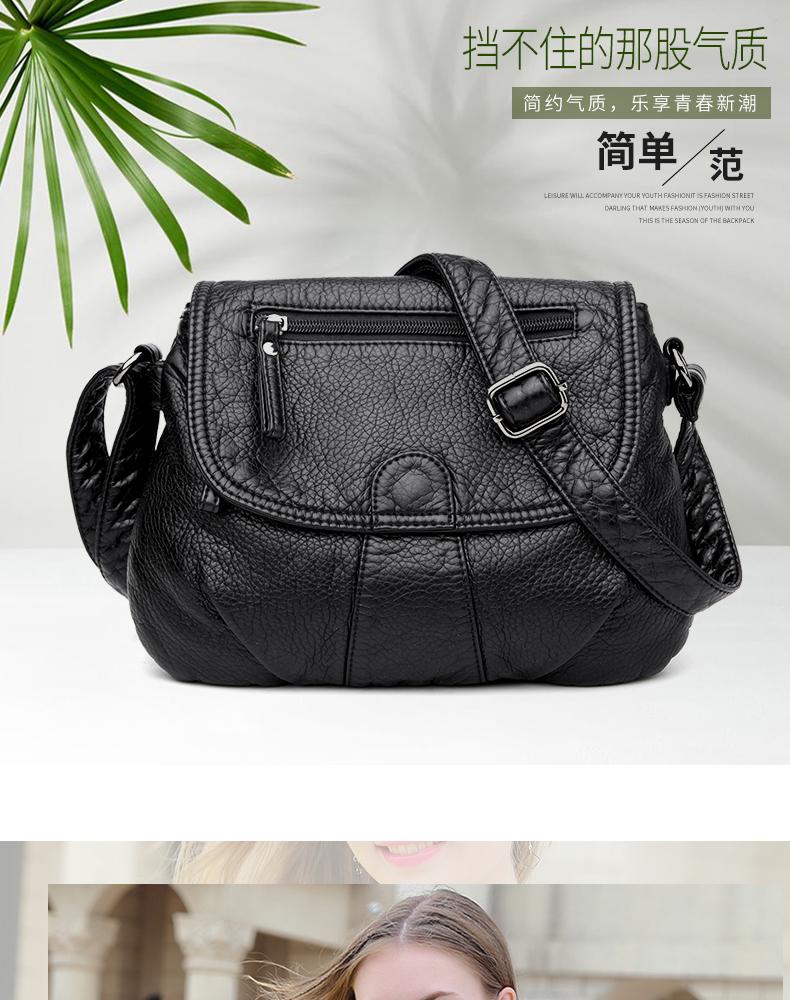 2021新超火真皮妈妈单肩包斜挎包女韩版休闲时尚女包包软皮小包包详细照片