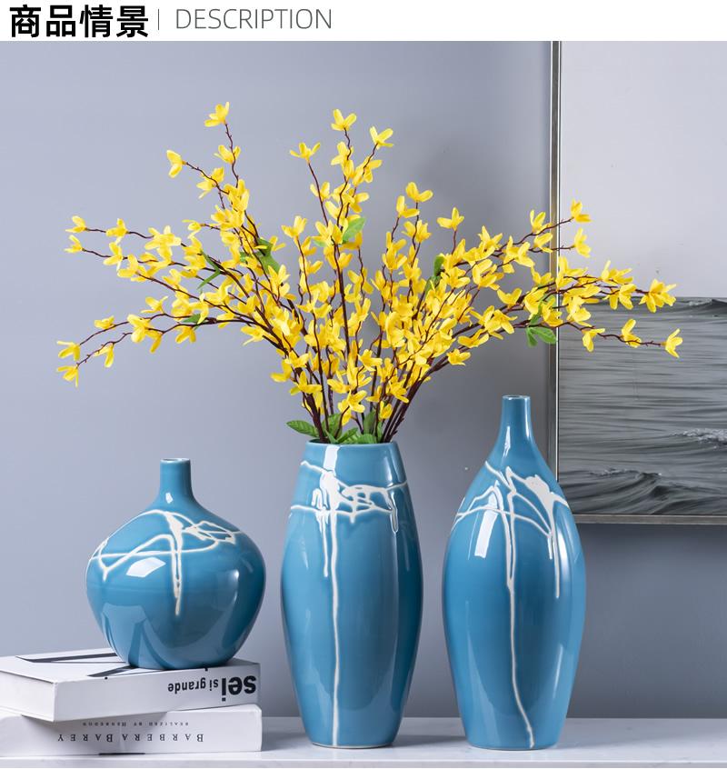 Jingdezhen ceramic vases, flower arranging flower implement modern new Chinese style living room dry flower decoration porcelain table floral arrangements