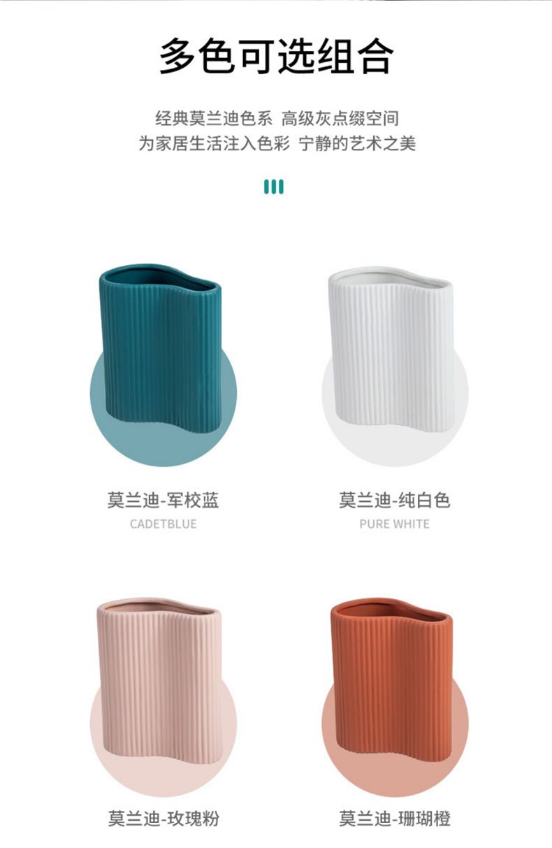 Nordic ins wind morandi ceramic vase furnishing articles sitting room dry flower arranging flowers I household household act the role ofing is tasted floral outraged