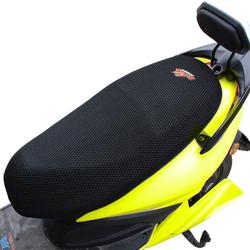 电动摩托车坐垫套踏板电瓶车防水防晒网四季通用座垫套冬夏季透气