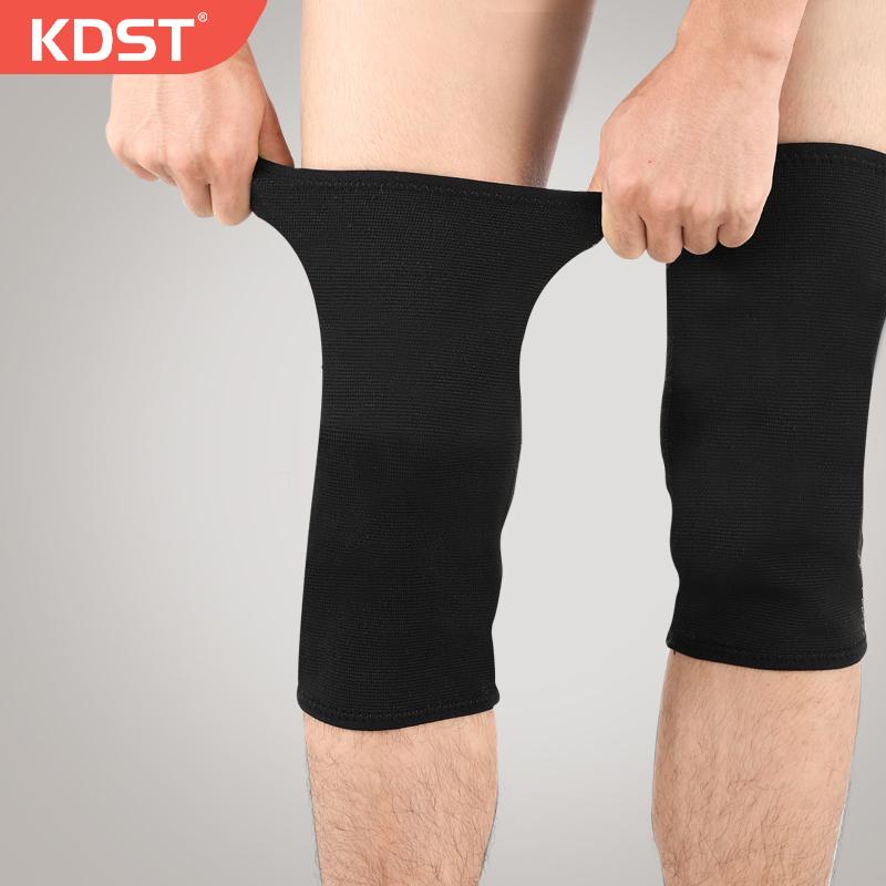 kdst专业运动护膝篮球装备男女半月板关节跑步膝盖保护套护具健身