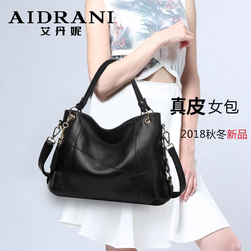 49b7488a2eac Ladies bag 2018 New cowhide messenger bag large capacity shoulder bag  female bag simple leather handbags