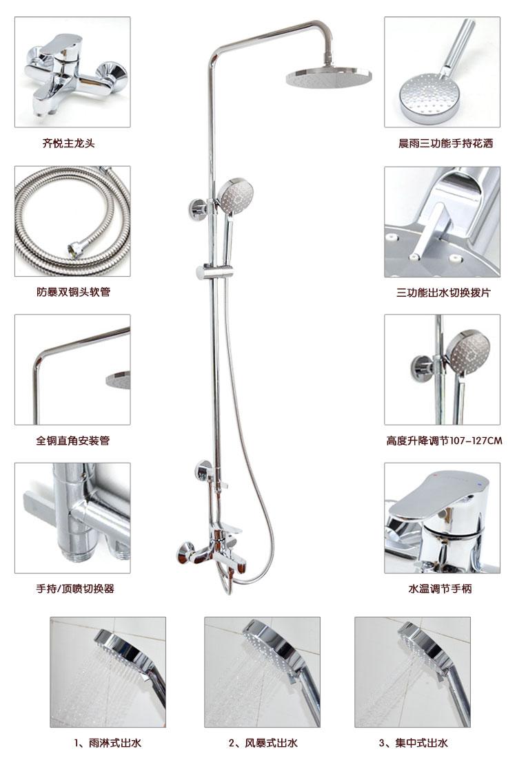 Kohler Shower Column K 5428t 5429 C4 Cp Qi Yue Double