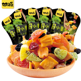 [Photo 3] Gan yuan daily mixed fruit dried 3 bags.