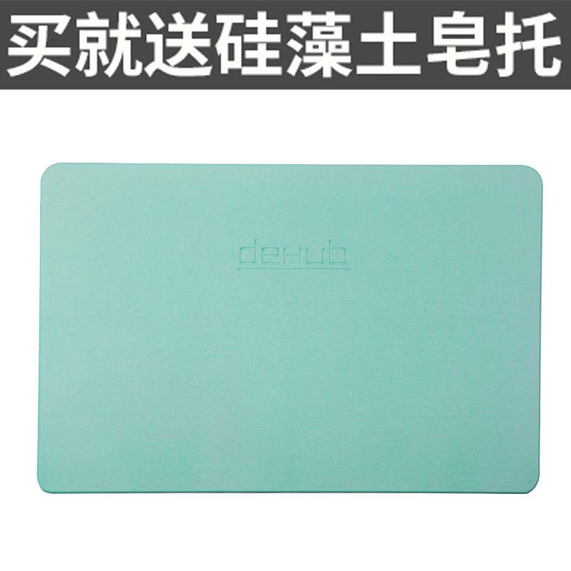 Цвет: {#Н1} 60.2*40*1 {#N30 может} {#Н2} зеленый