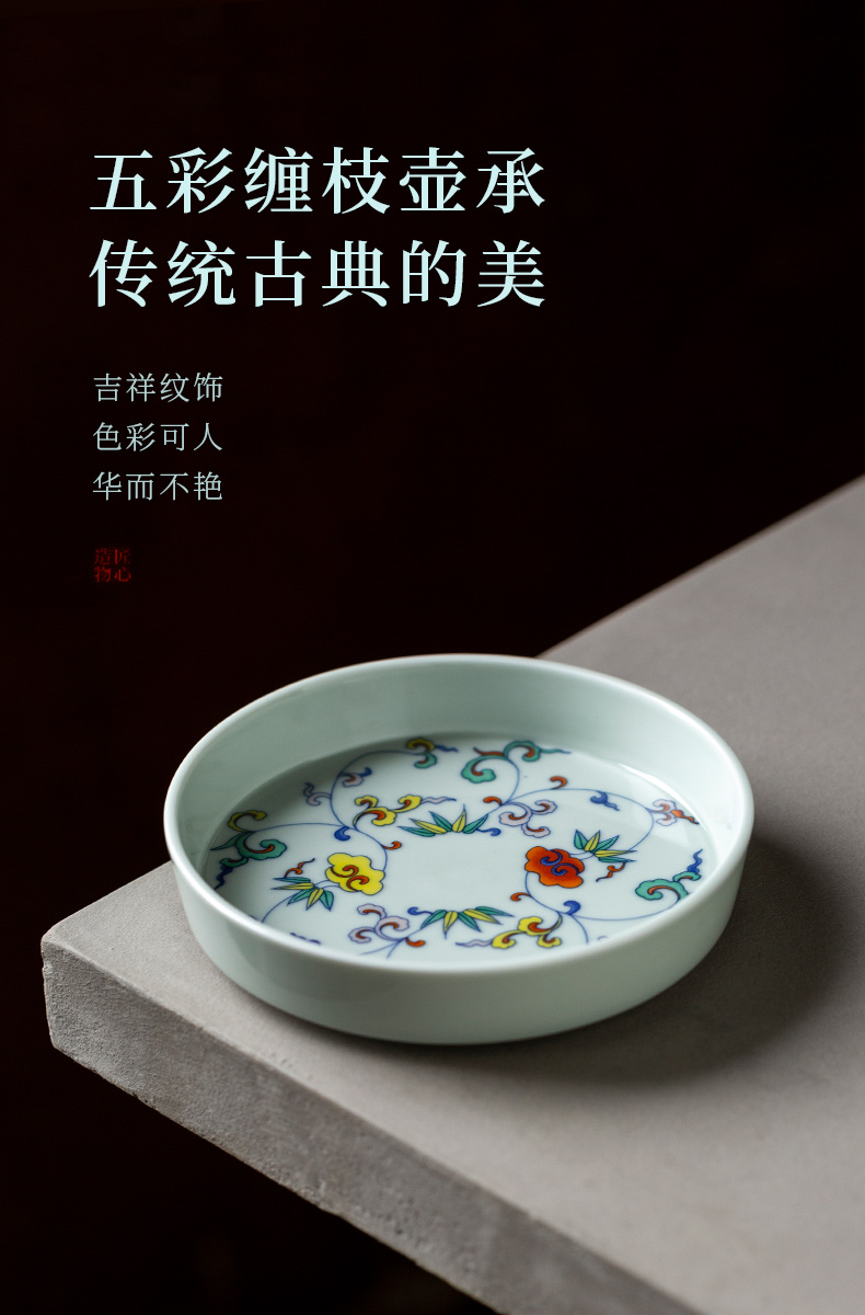 Ultimately responds to household zen glair pot bearing Chinese style restoring ancient ways of tea accessories jingdezhen ceramic teapot dry blister tray
