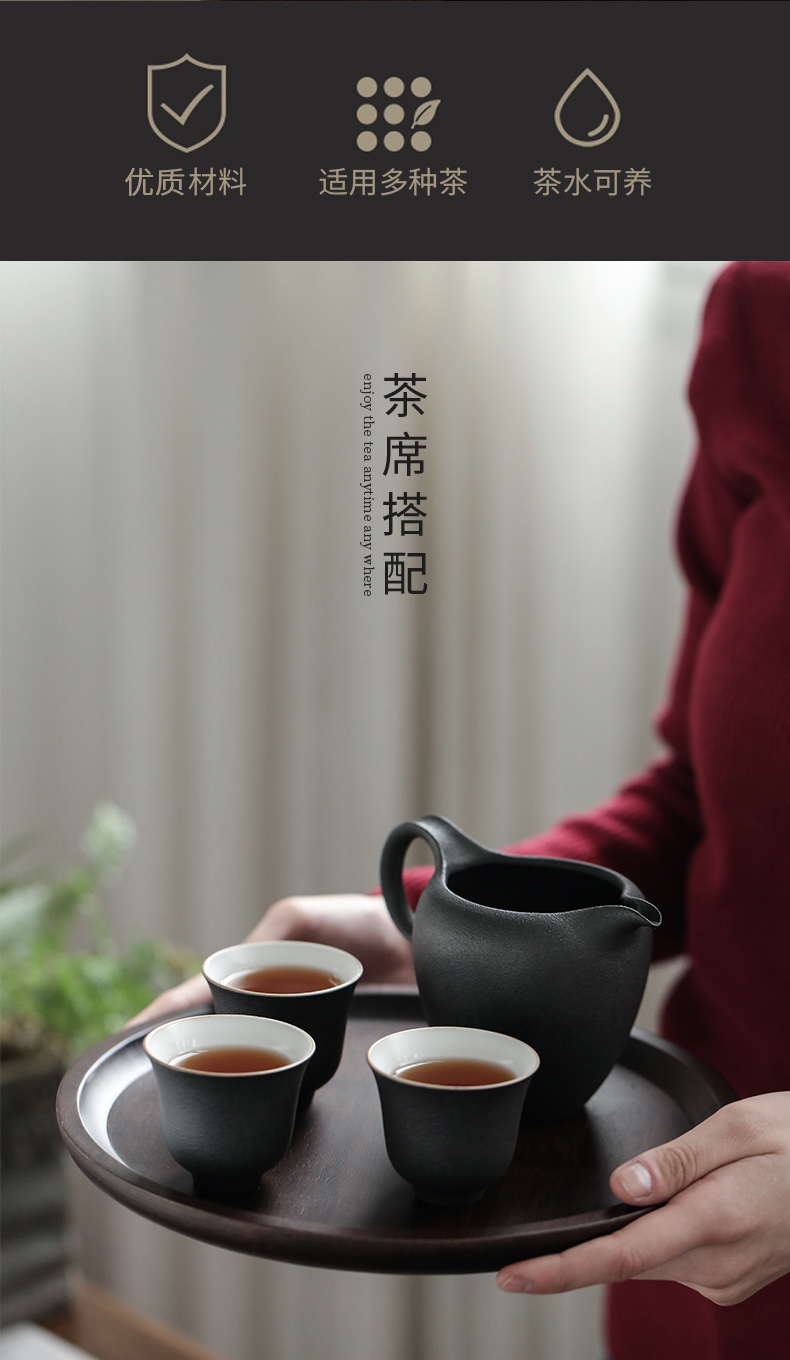 Ultimately responds to ceramic fair keller of black water and coarse pottery tea points of tea ware Japanese sea and a cup of hot kung fu tea set