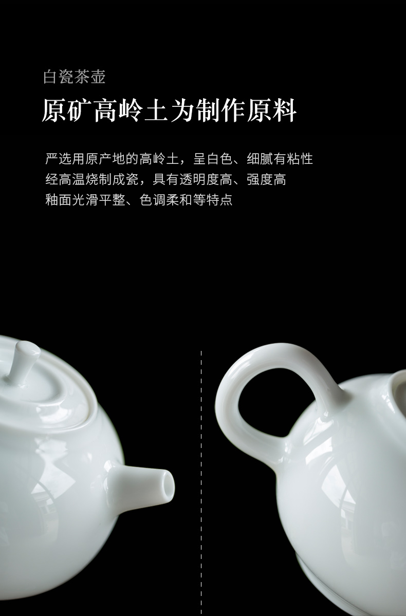 Ultimately responds to the teapot one mini single pot of jingdezhen ceramic kung fu sweet white glazed pot in hand white porcelain tea pot