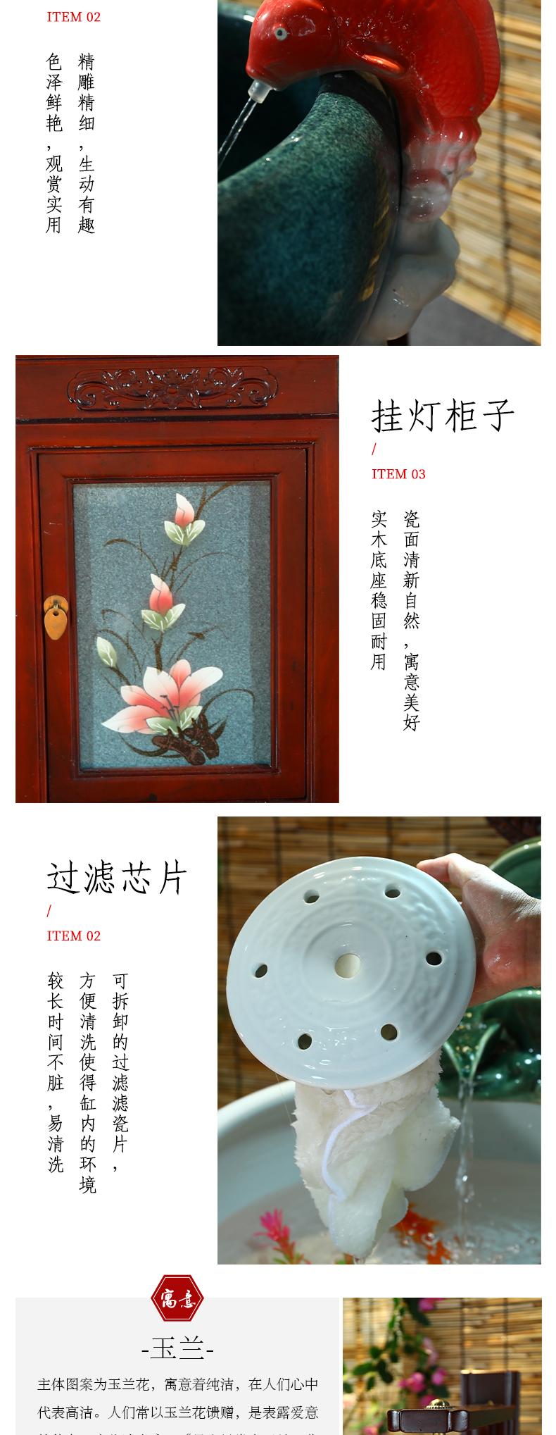 陶瓷柜式玉兰花金鱼鱼缸落地门海缸瓷缸家用玄关客厅景德镇养鱼盆