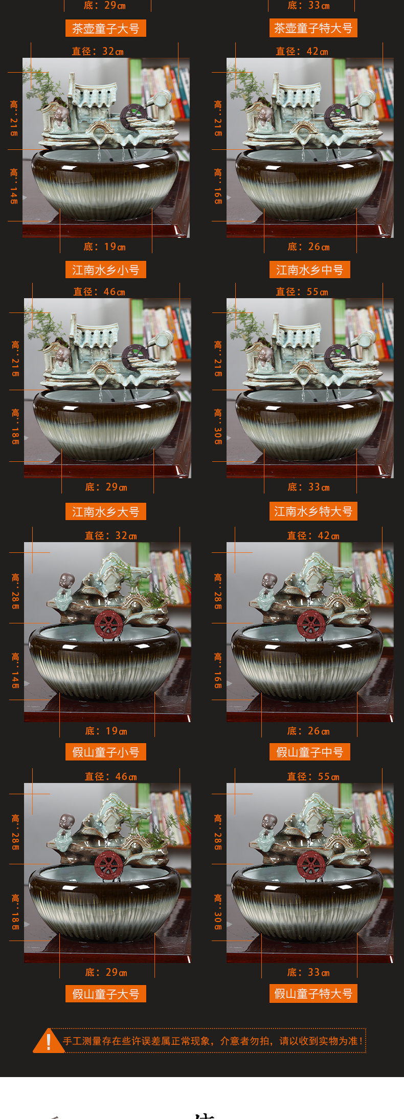 Ceramic up tank sitting room circulating water tank housewarming furnishing articles balcony garden lotus fish bowl