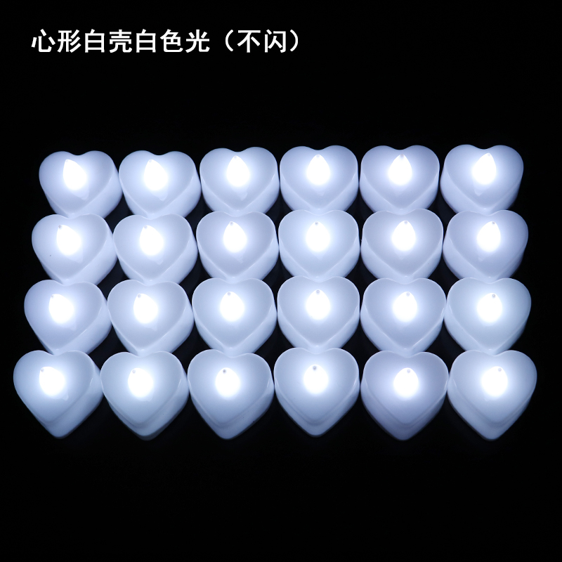 HEART-SHAPED WHITE LIGHT 24