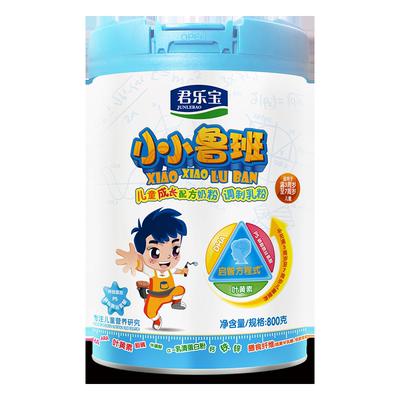 君乐宝旗舰店官网小小鲁班四段儿童成长奶粉4段3周岁以上800g*1罐