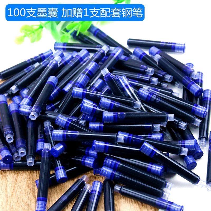 男女学生墨女生钢笔蓝色更换装替换学生装囊老师纯黑笔芯用红墨水