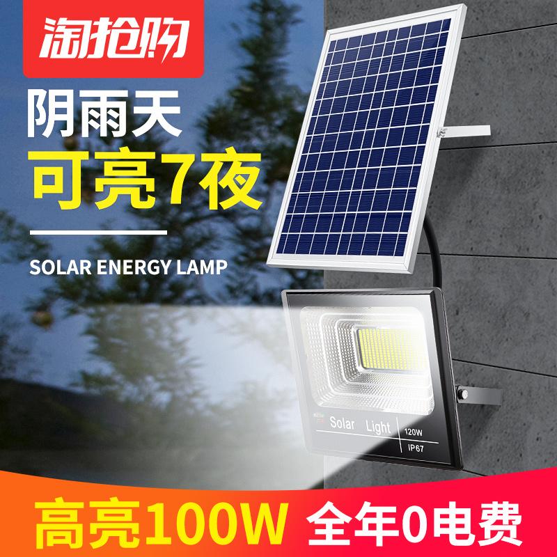 LED太阳能灯防水感应路灯户外家用庭院室外室内照明充电农村超亮