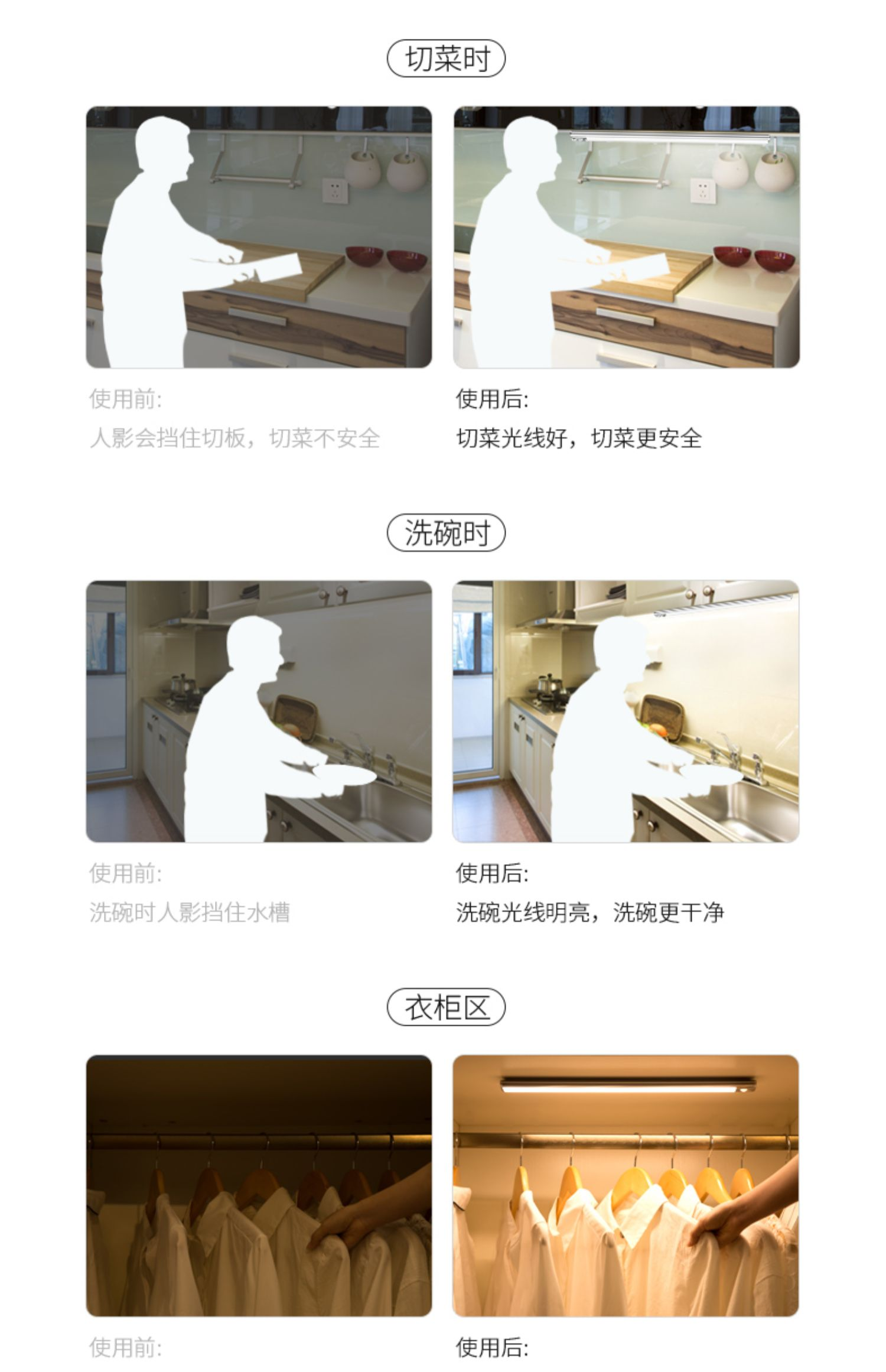 智能橱柜灯带可充电池式人体手扫感应厨房照明无线免布线灯条长条商品详情图