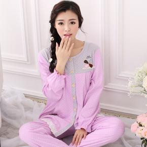 纯棉春秋季产妇哺乳衣月子服
