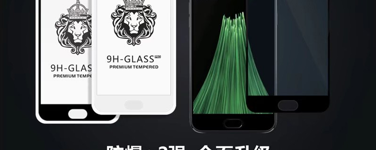 VIVO V7/V7 Plus Full Glue Full Cover 9H Tempered Glass
