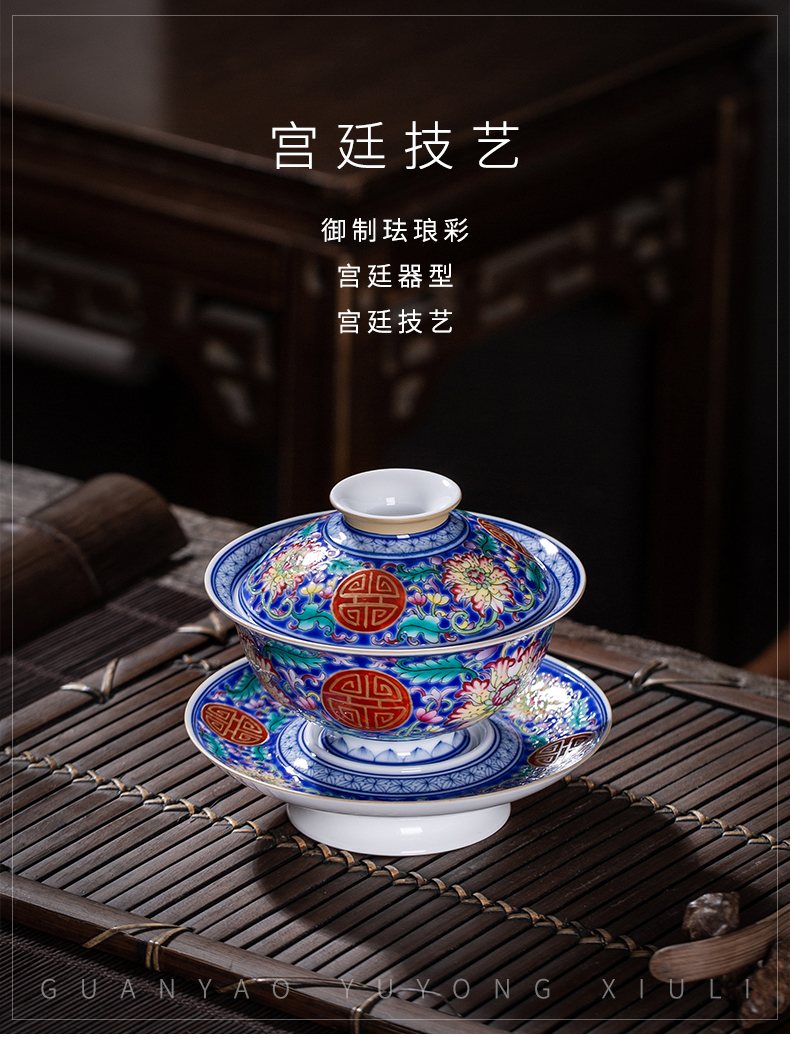 Clock at jingdezhen up tureen single hand, hand draw colored enamel high - end kung fu tea set three bowl of the big cups