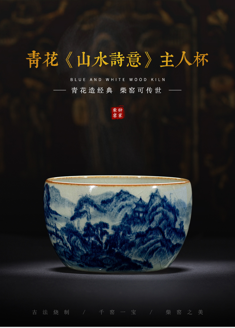 Old clock home up clay maintain jingdezhen blue and white landscape master cup single CPU high - end antique cup tea by hand