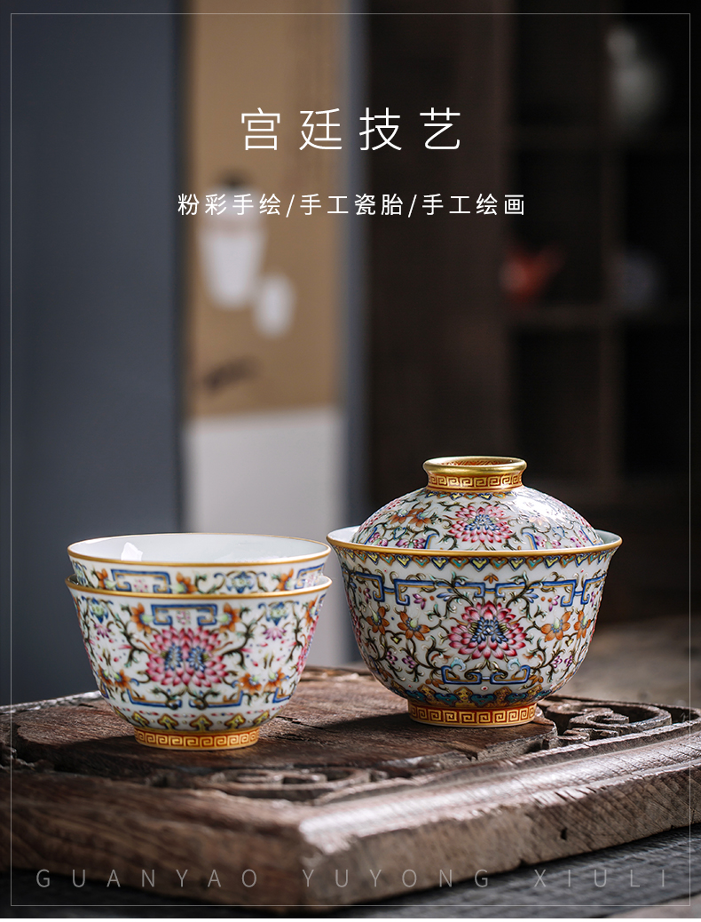 The Set of tea tea Set clock home up jingdezhen high - grade enamel around branches full grain a tureen 2 cups from the household