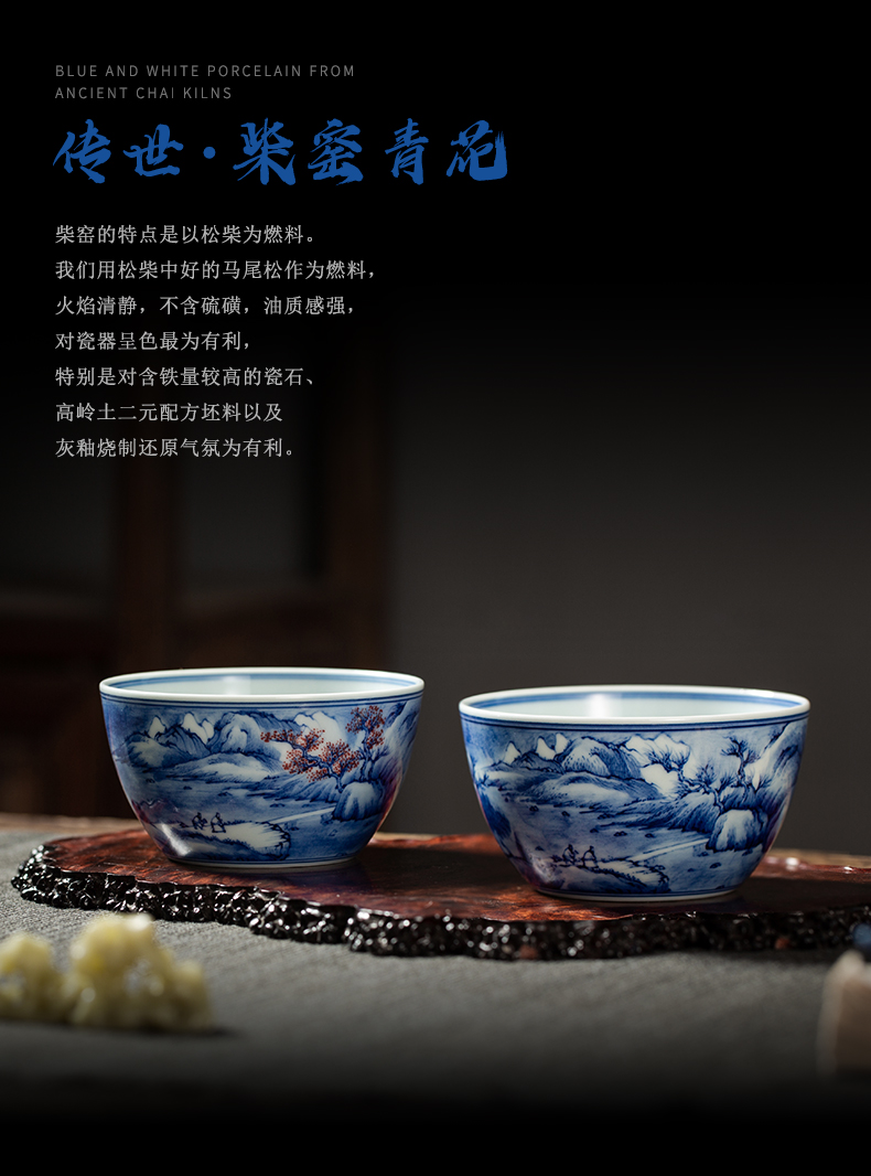 Clock home trade, one cup of single CPU hand - made porcelain jingdezhen tea by hand, the high - end tea sets maintain snow cup