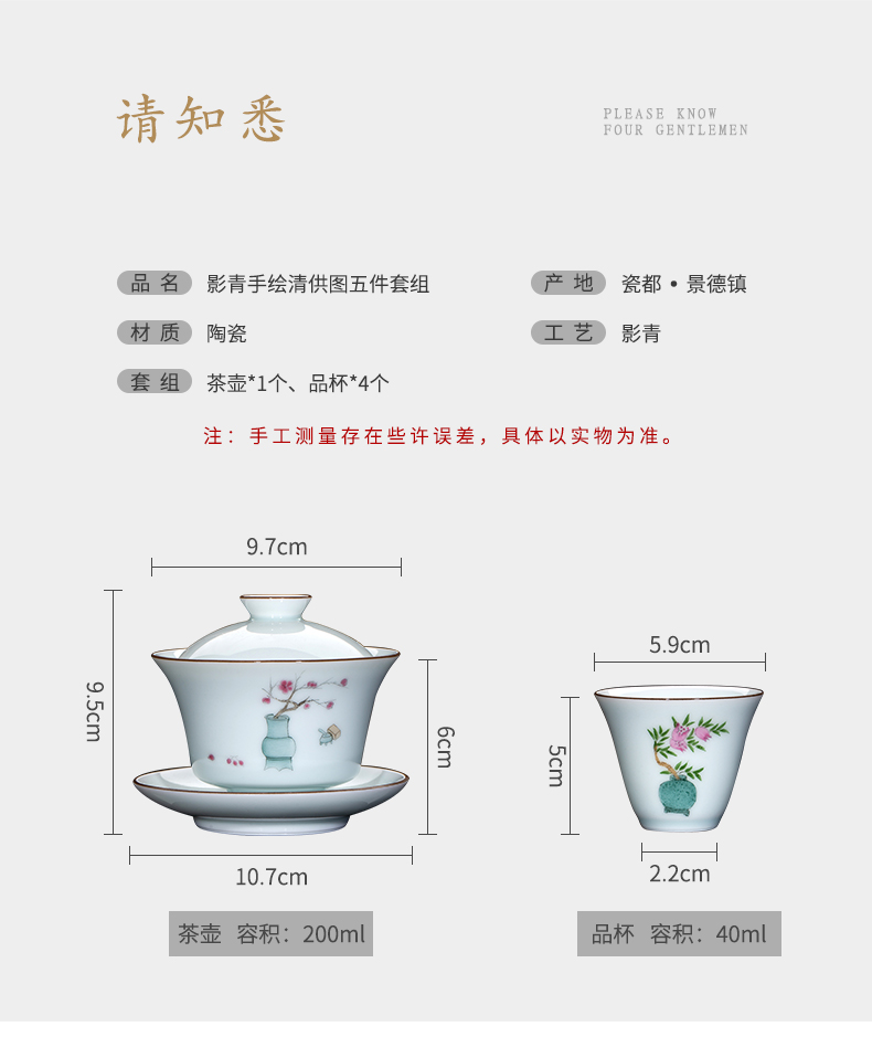 Clock home tea set home sitting room is a small set of ceramic up tureen the shadow of a complete set of green kung fu tea set office to receive a visitor