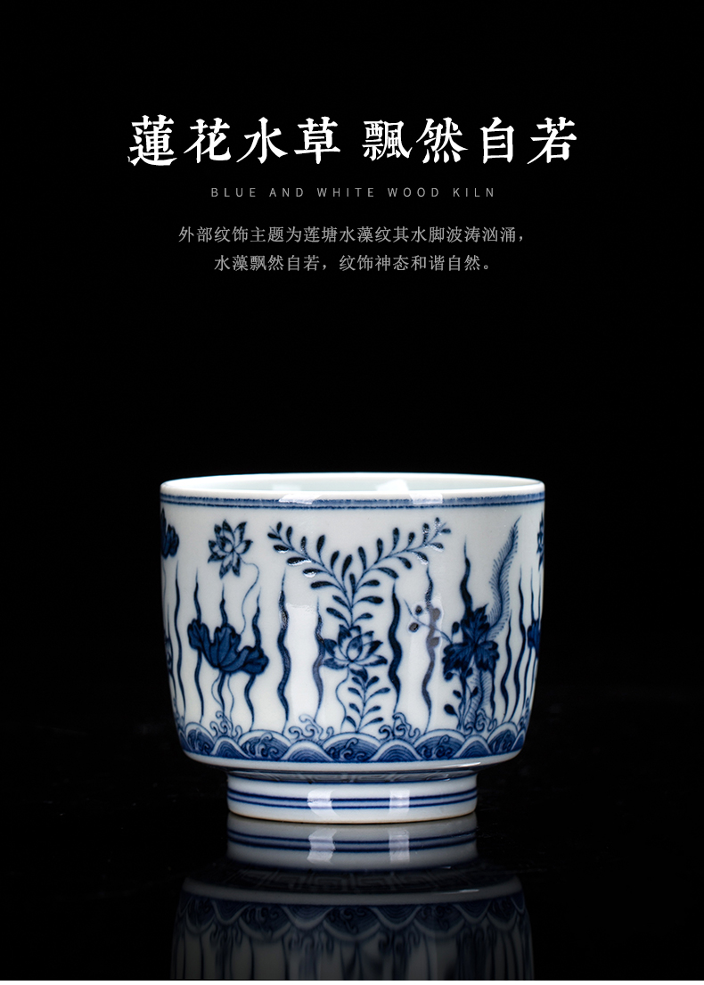 Clock home up ceramic cups porcelain maintain algae lines straight expressions using the master cup pure manual jingdezhen tea cup