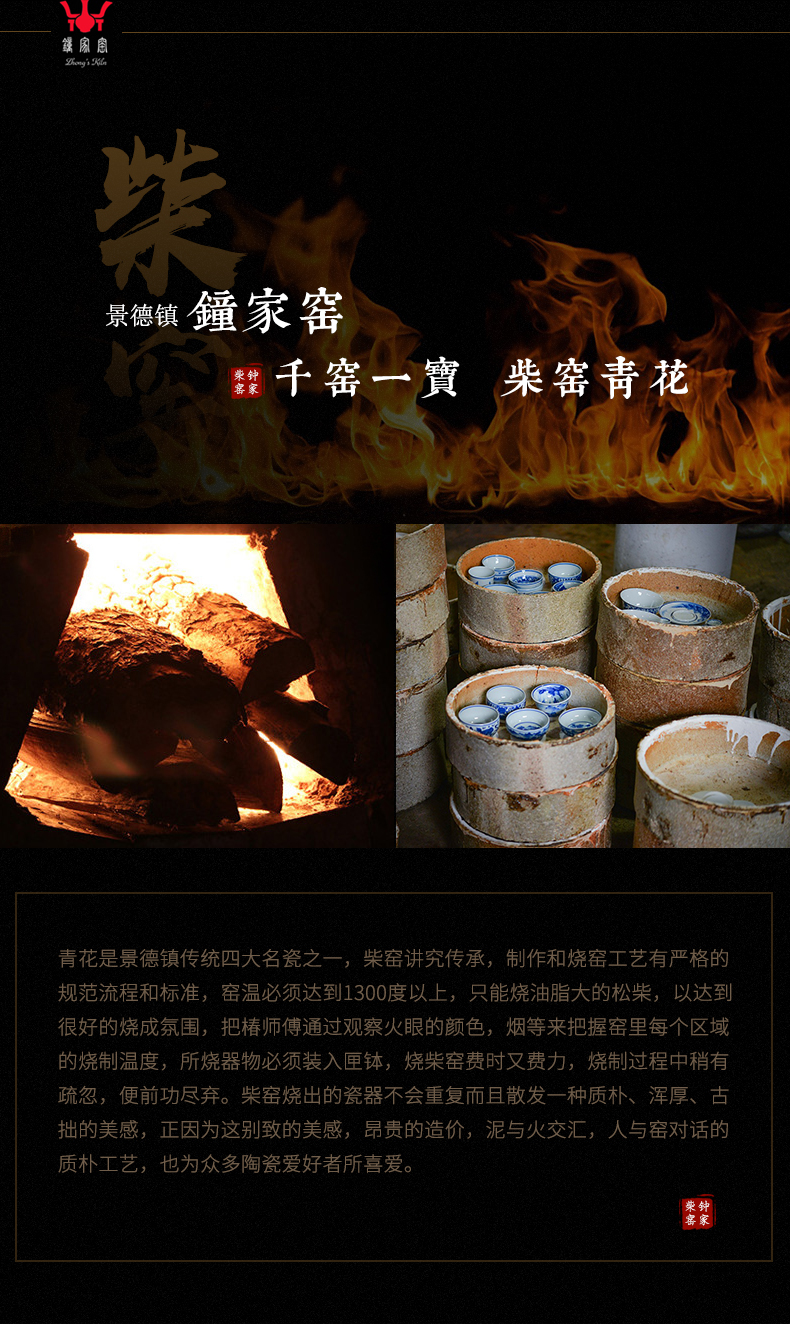 Bell up cup the host CPU of jingdezhen blue and white maintain pure manual heavy industry with kung fu painting landscape tea cup