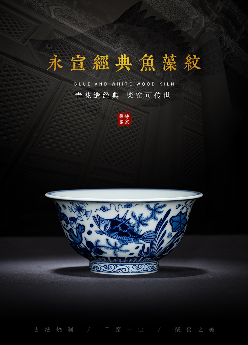 Clock home up jingdezhen blue and white to maintain fish algae lines office tea tea set all hand - made master cup men 's single CPU