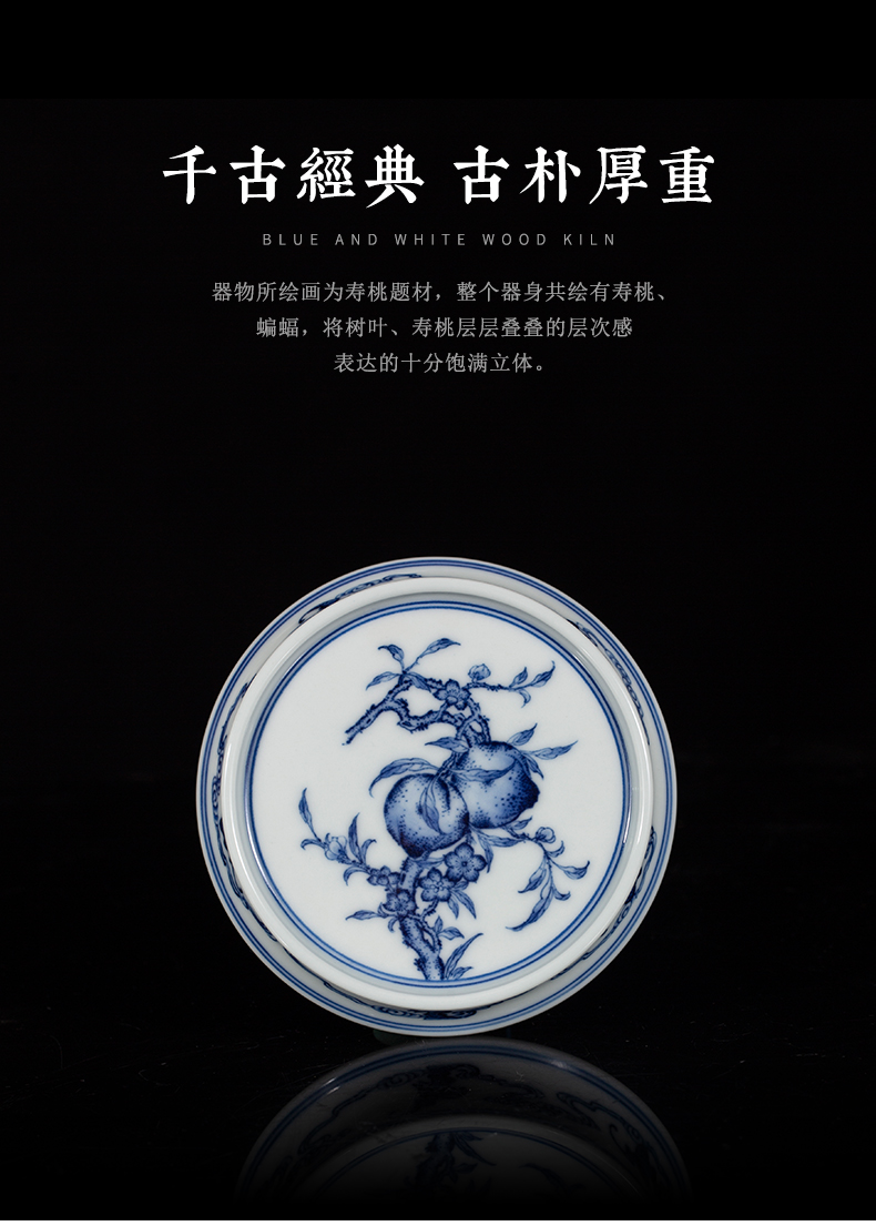 Clock home up ceramic hand - made cover a set of jingdezhen blue and white peach cover the lid holder frame kunfu tea accessories are it