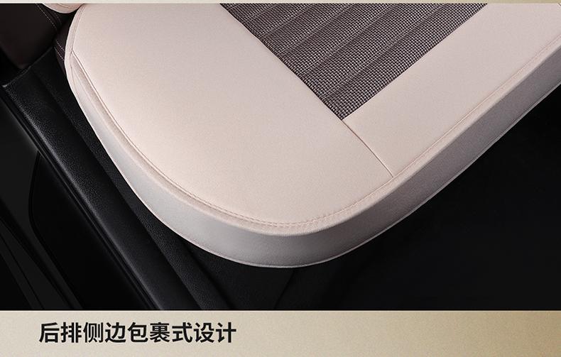 汽车坐垫四季通用全包围车坐垫汽车垫子坐垫座套布艺座椅座套座垫详细照片