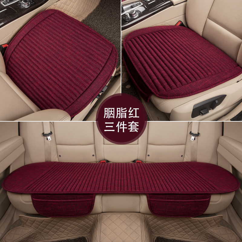 Wagon seat Single cushion