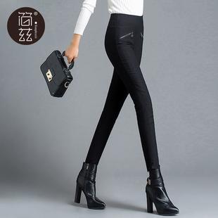 【简兹】修身显瘦打底羽绒裤