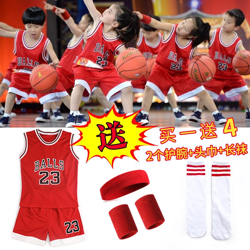 女童儿童服套装宝宝男童球衣蓝篮球定制中小学生男孩幼儿园v女童服