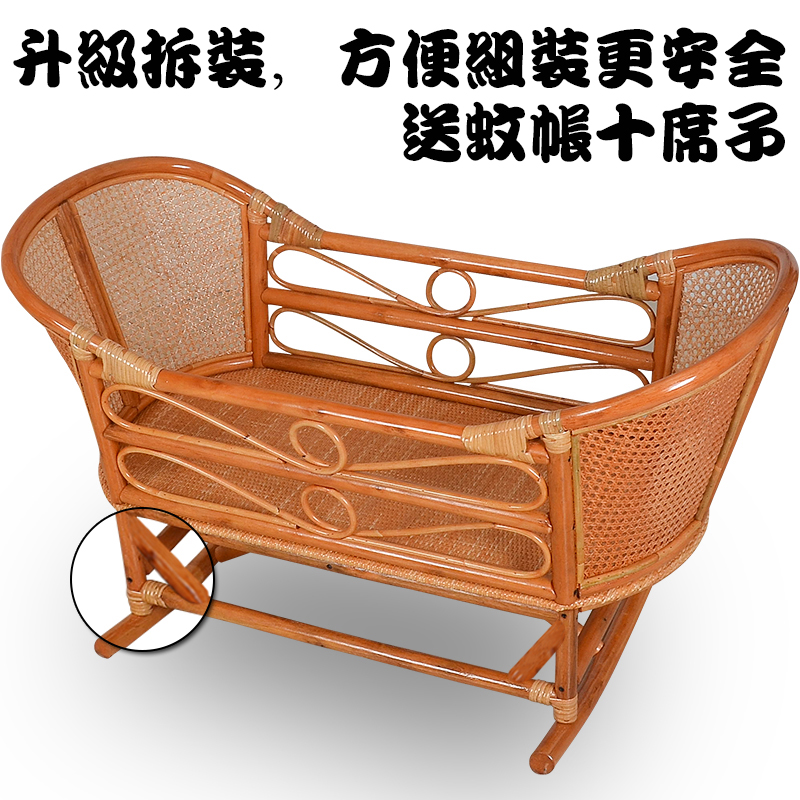 Phenomenal Usd 114 75 Rattan Real Rattan Baby Cradle Baby Rocking Bed Squirreltailoven Fun Painted Chair Ideas Images Squirreltailovenorg
