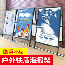 Iron double-sided poster frame stand Vertical floor Outdoor publicity Portable