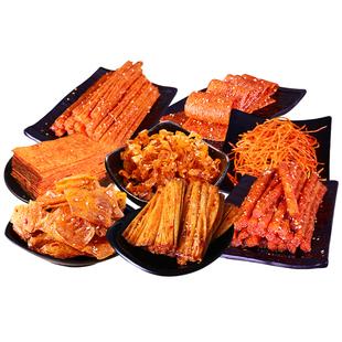 【8种口味】网红辣条礼包1000g