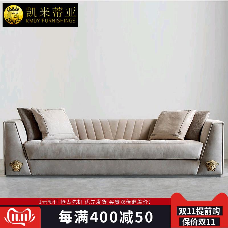 Кай Midi интерьер После того, как в настоящее время поколение Легкий роскошный диван итальянский версаче найден поколение Простой образец панель Настройка дивана