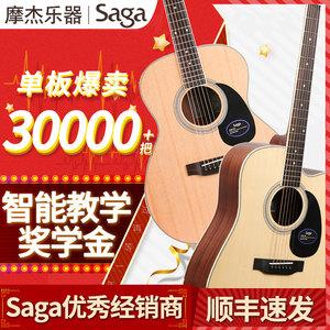 Saga SF700C E 萨伽圆角 缺角 40/41寸初学者单板民谣木吉他 电箱