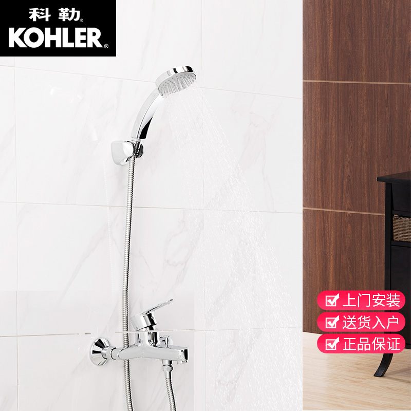 USD 350.89] Kohler shower set K-7686 faucet hand shower wall-mounted ...